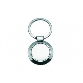 Key Ring (YA82)