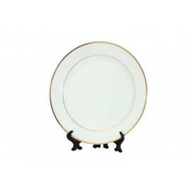 "7.5"" Rim Plate w/ Gold Rim"