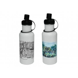 600ml Stainless Steel Bottle-White